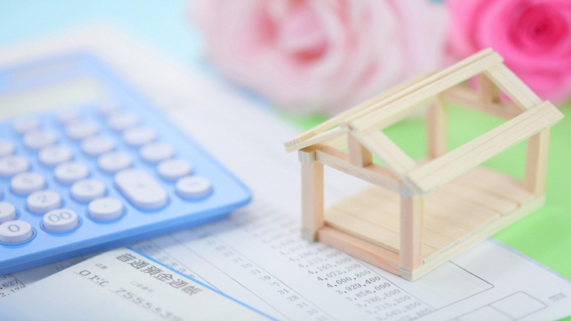 住宅ローンの借り換え完全解説!契約手順・注意点と対策法は?