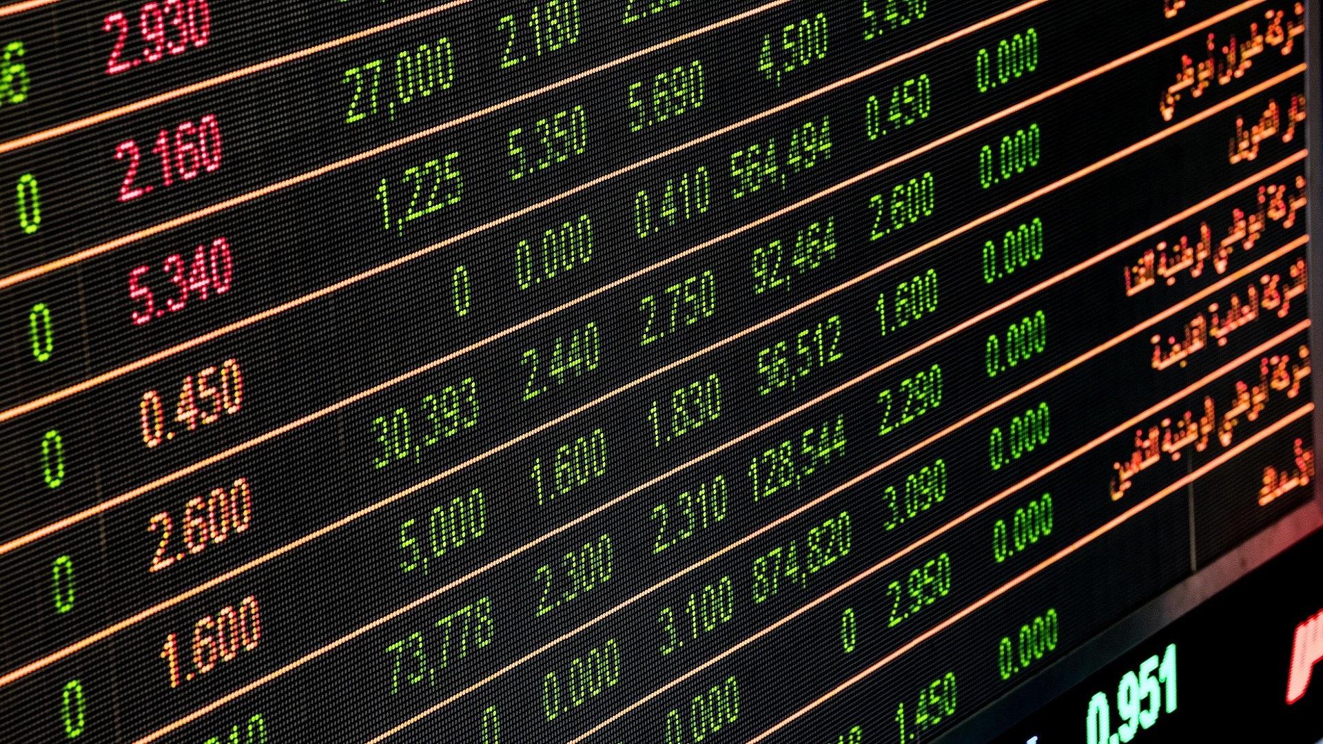 ネット証券の投資信託を初心者向けに解説!手順は?手数料は?