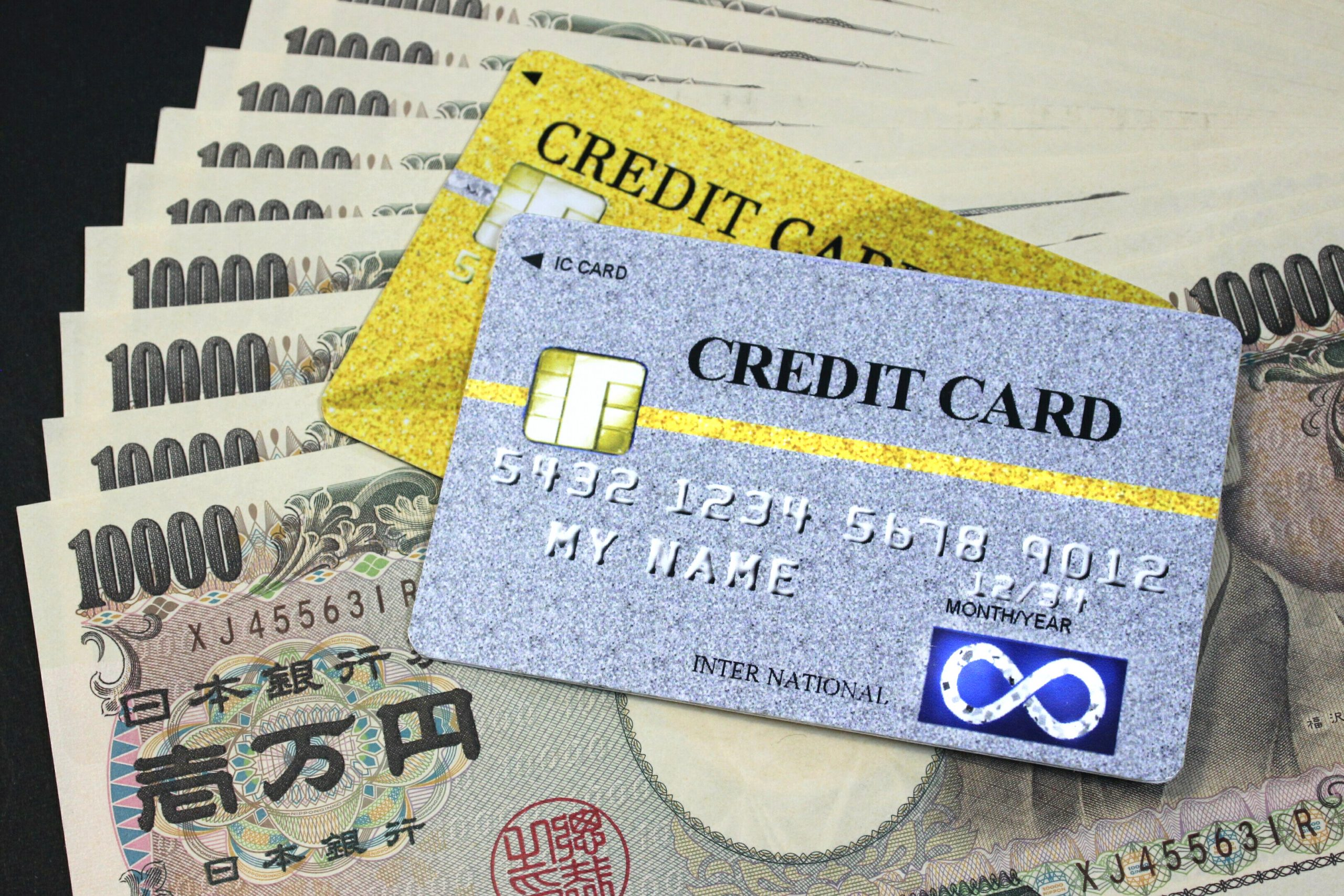 クレジットカードのポイント還元率とは?効率の良い貯め方と注意点