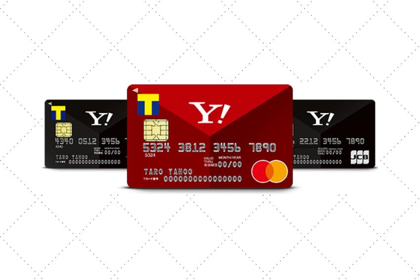 カード ヤフー クレジット