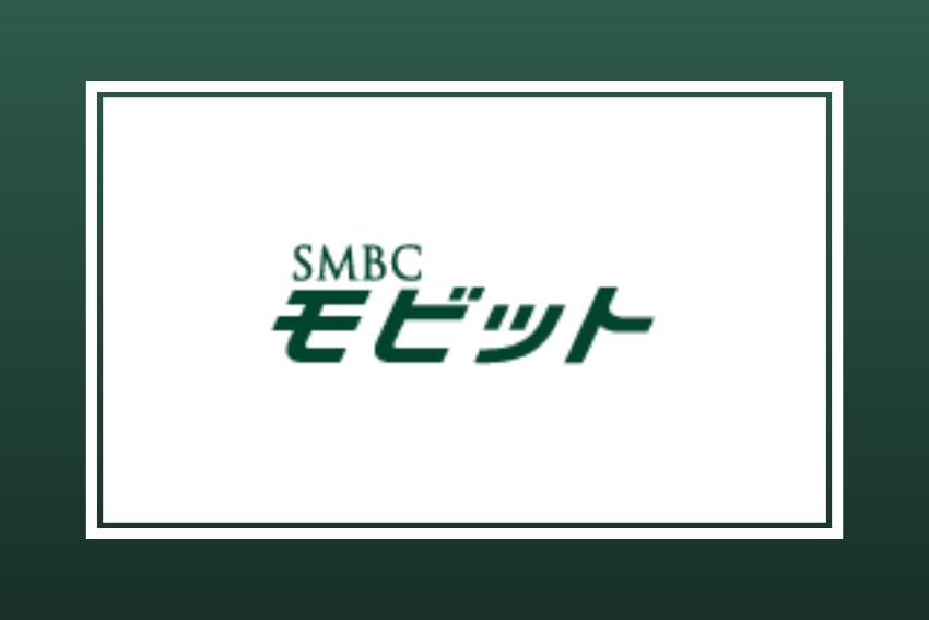 SMBCモビットの特徴について解説
