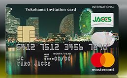 横浜インビテーションカードデザイン