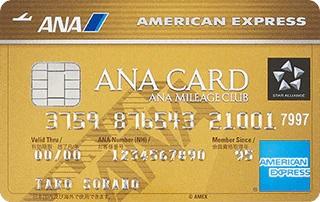 Ana-Gold-Card