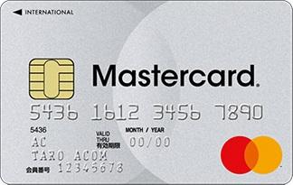acmastercard