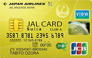 JAL CLUB Aカード